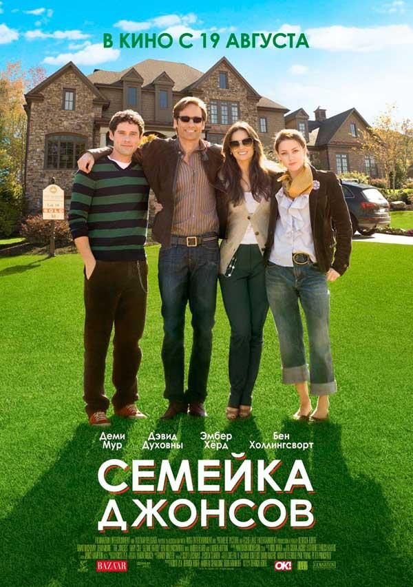 semeika_djonsov