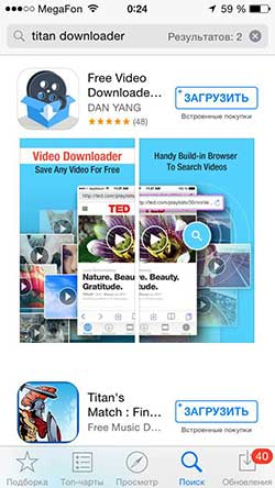 video_downloader