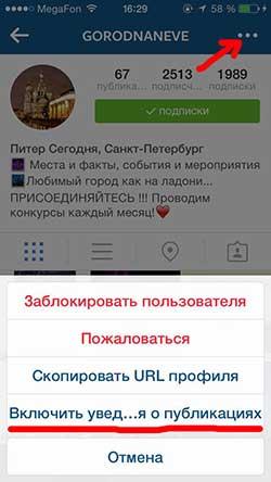 instagram_uvedomlenia