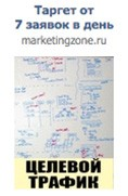 ad2_targeting_vkontakte
