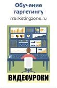 ad3_targeting_vkontakte