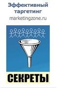 ad4_targeting_vkontakte