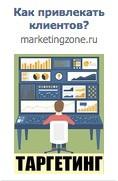 ad5_targeting_vkontakte