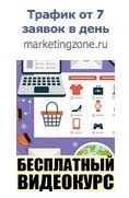 ad6_targeting_vkontakte