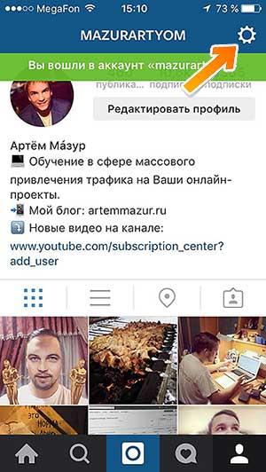 instagram_pic1