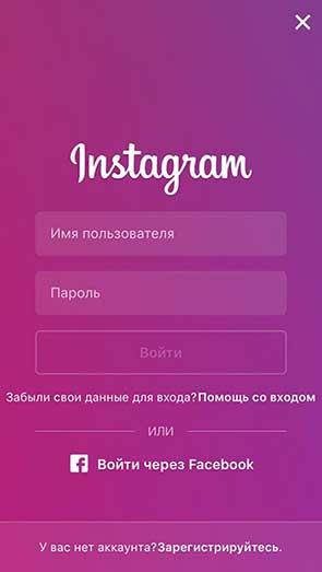 instagram_pic3