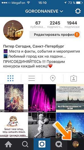 instagram_pic4