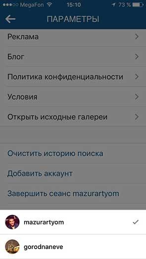 instagram_pic5