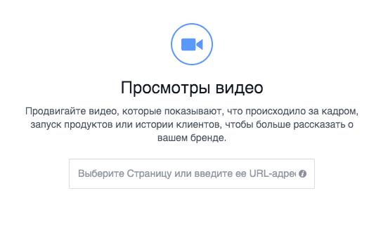 prosmotri-video