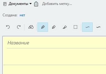 rukopisnaya-zametka-evernote
