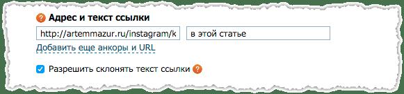 gogetlinks-adres-i-tekst-ssilki