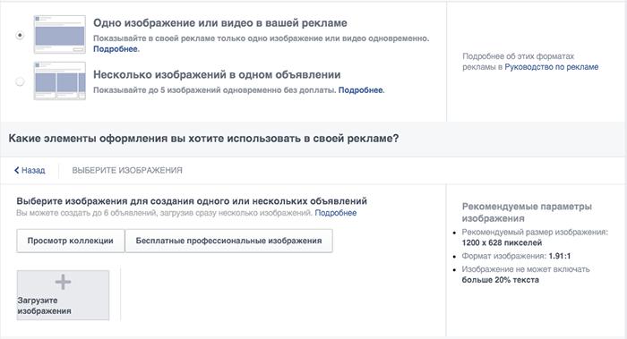 izobrazhenie-facebook