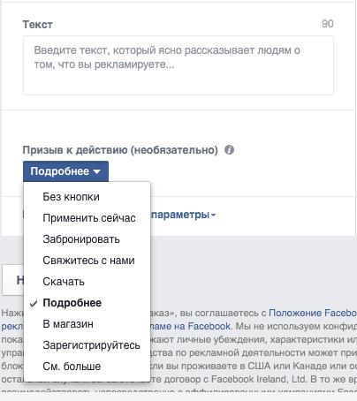 obyavleniye-instagram