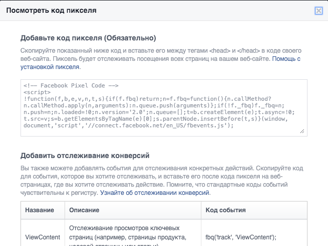 pixel-kod