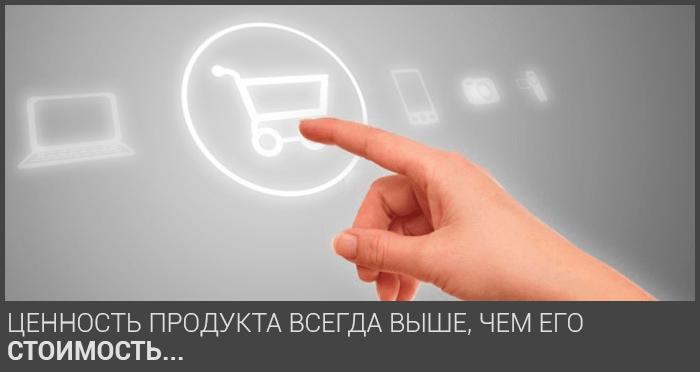 Привлечение трафика через контент и создание воронки продаж
