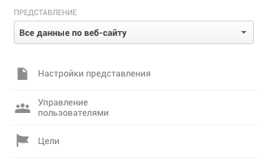 google-analytics-cel-2
