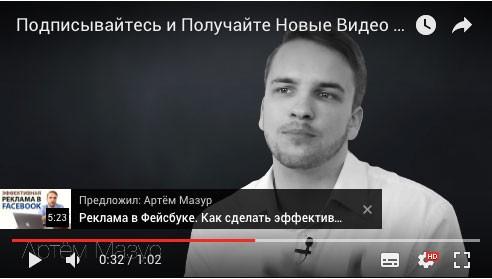 Реклама на YouTube для начинающих: как запустить и оптимизировать рекламную кампанию на Ютубе