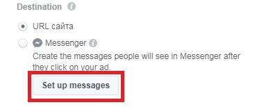 Мессенджер в Фейсбук: настраиваем рекламу