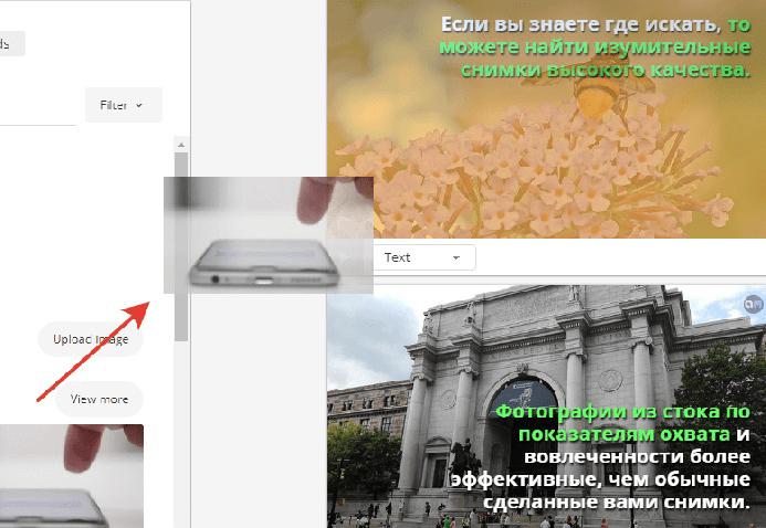 Как сделать видео из поста на блоге. Заменить изображение