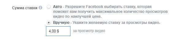 Facebook реклама и 8 причин ее отклонить. Вручную