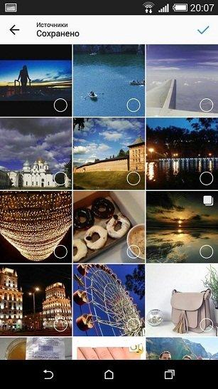 Подборки фото в Инстаграм. Выбрать