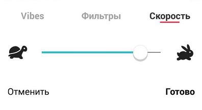 Анимированная графика. Скорость