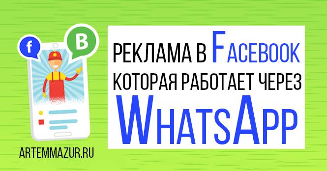 Всем ли товарам еужна реклама контекстная реклама казахстана
