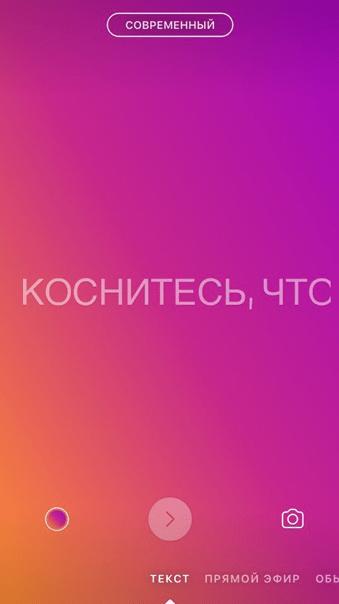 Создать обложки  Instagram Stories. Создать
