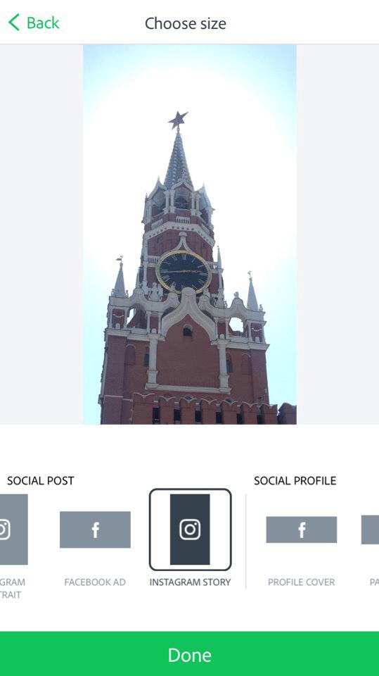 Истории Instagram для формы подписок. Мобильная версия Adobe