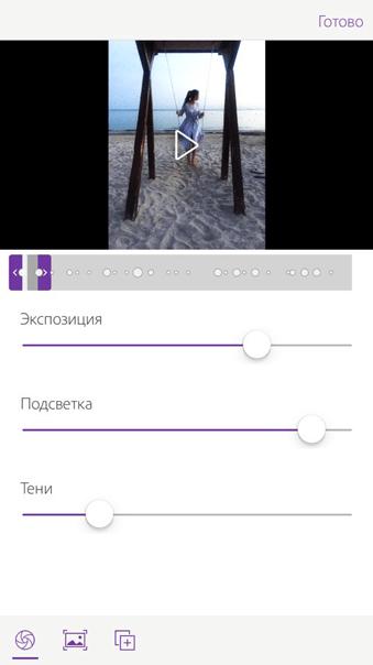 Редактирование видео: 5 инструментов. Редактировать видео