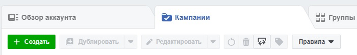 Фейсбук реклама в видеоформате In-Stream. Создать