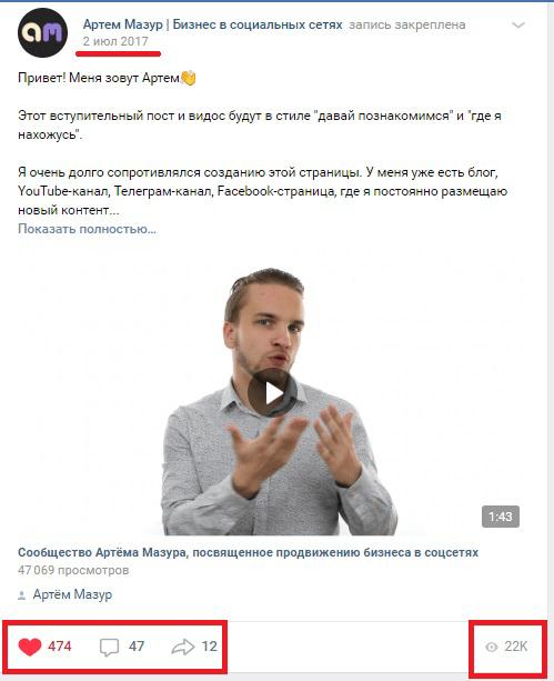 SMM в Facebook 2019. ВК
