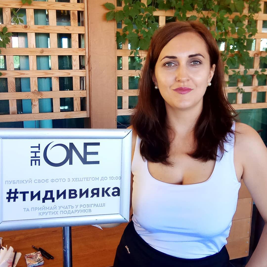 Как Оксана Рипак смогла развиться в сетевом бизнесе при маленьком бюджете