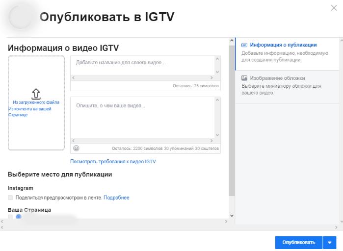 creator studio. IGTV