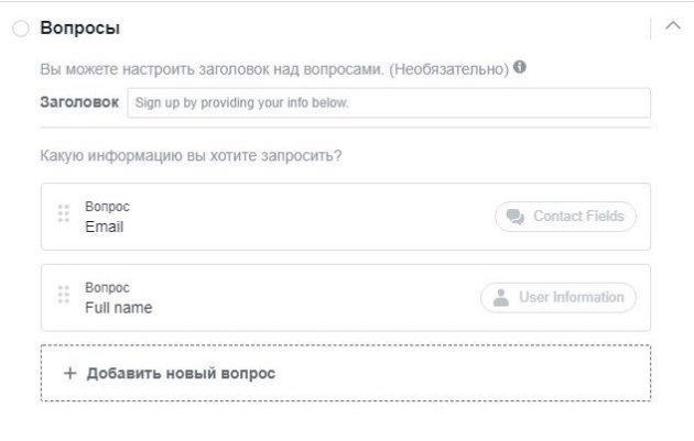 Реклама Фейсбук. Вопросы