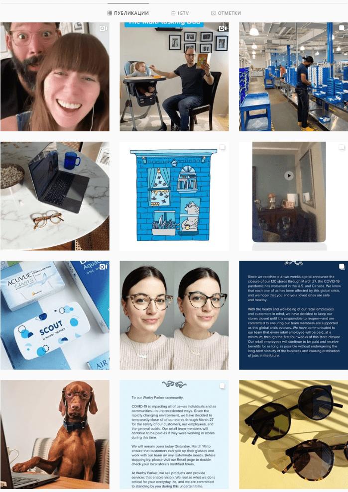 Оформление Инстаграм. Warby Parker