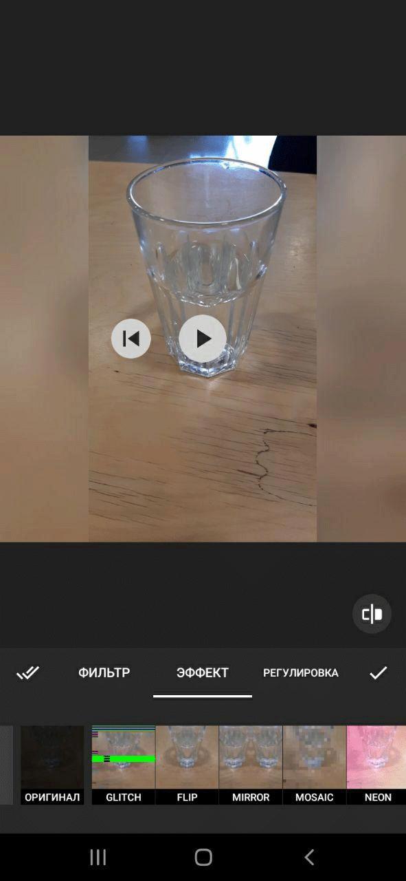 видео для сториз эффект в InShot