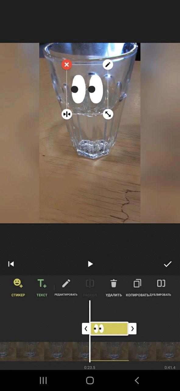 видео для сториз наложить стикер в InShot