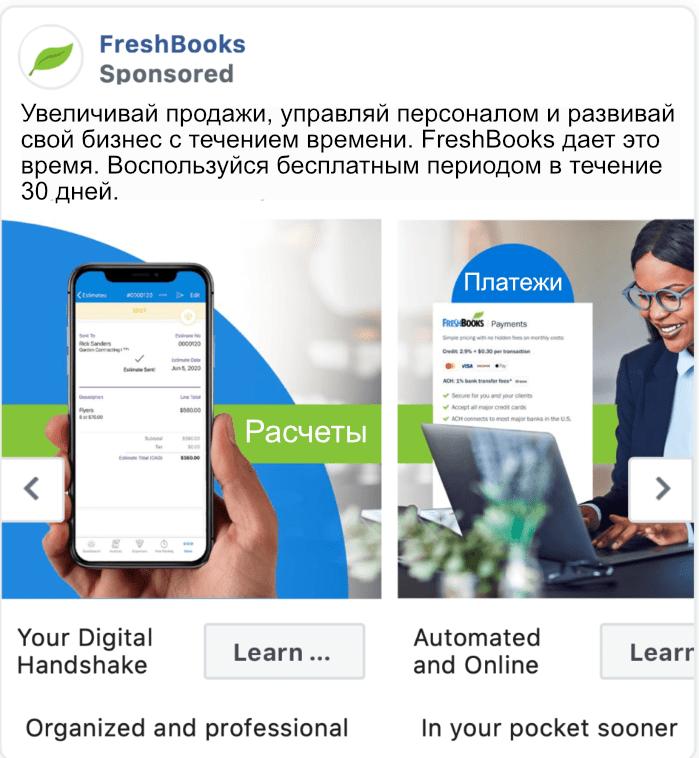 Мобильное приложение. Реклама