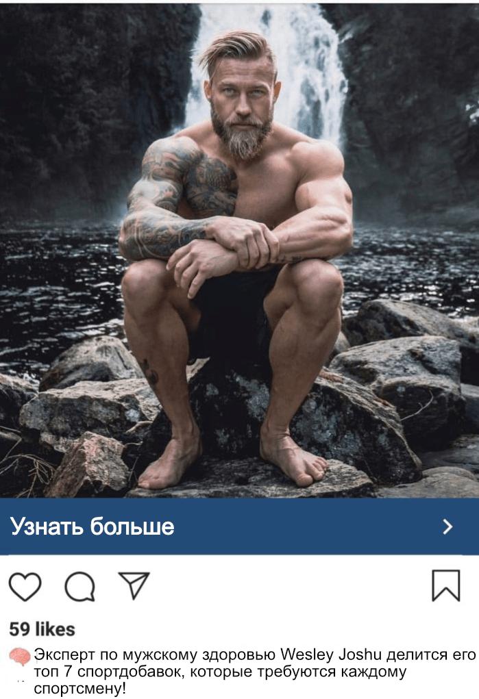 Подписчики в Инстаграм. Реклама