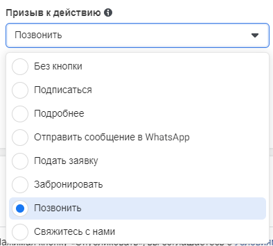 Сlick to call. CTR