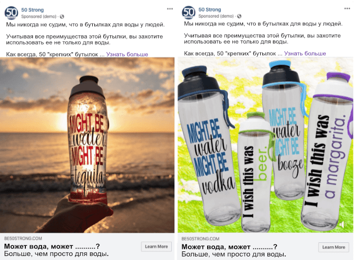 Эффективность рекламы. Креатив