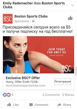 Успешная реклама. Предложение