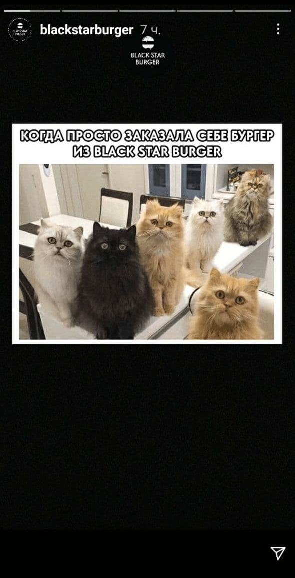 мемы в сториз у бренда Инстаграм 2021