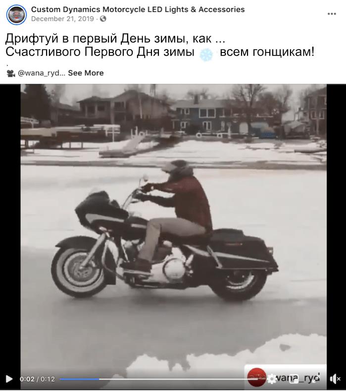 Маркетинговые идеи. Первый день зимы