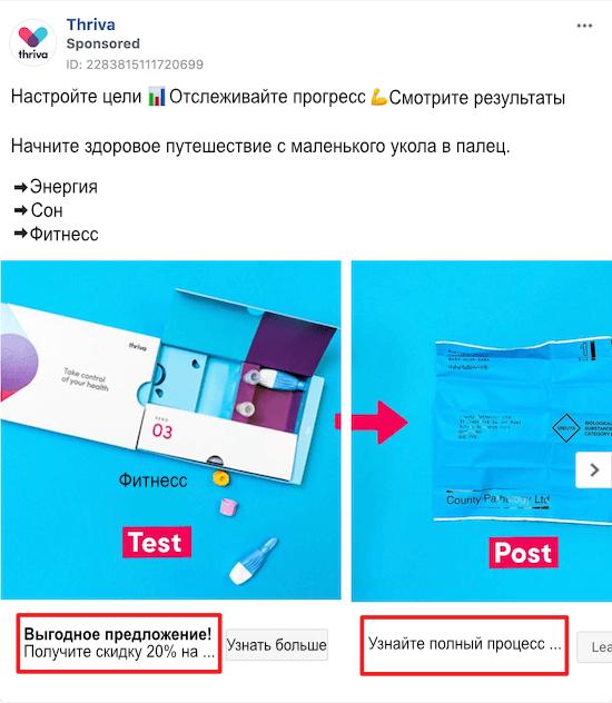 Ошибки в рекламе. Описание