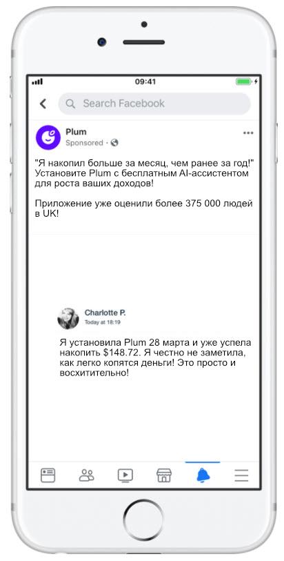 Пиксель Facebook. SDK