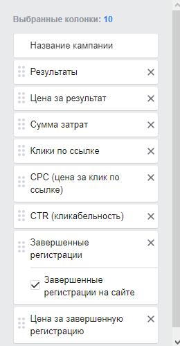Пользовательские отчеты. Лиды