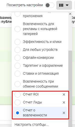 Пользовательские отчеты. Все отчеты