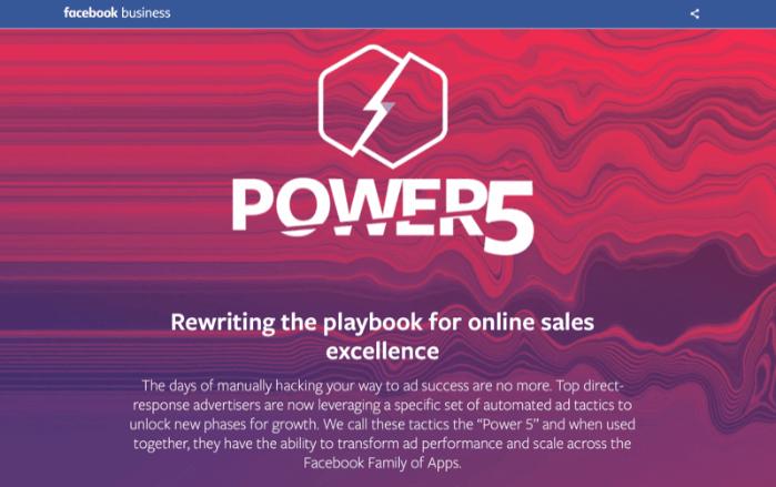 Рекламные инструменты. Power 5